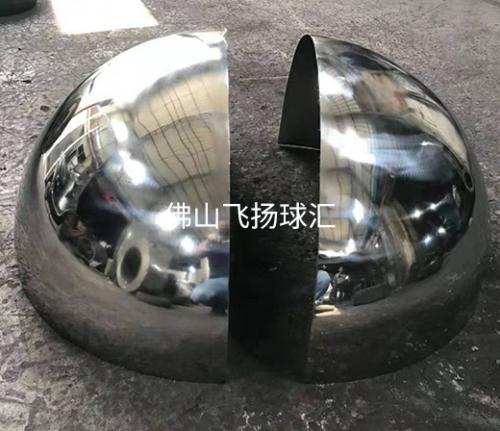 不锈钢半球批发