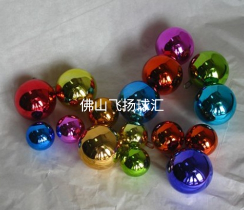 不锈钢彩色球