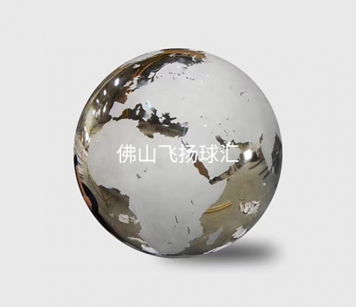 不锈钢地图球