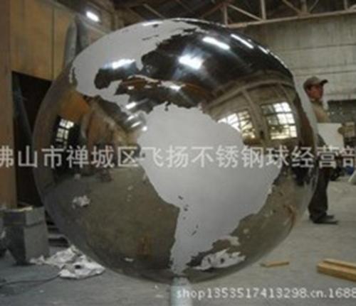 不锈钢景观球