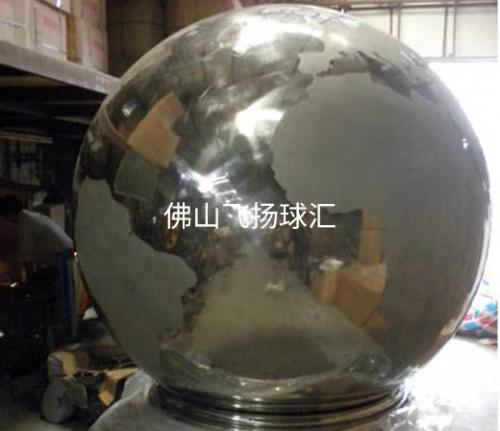 不锈钢地图球定制