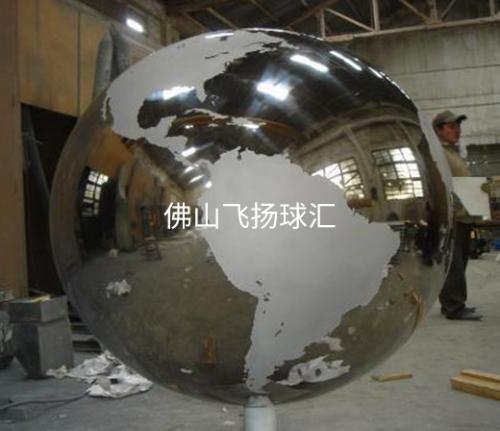 佛山不锈钢地图球