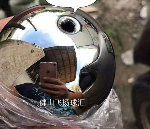 不锈钢浮球生产厂家