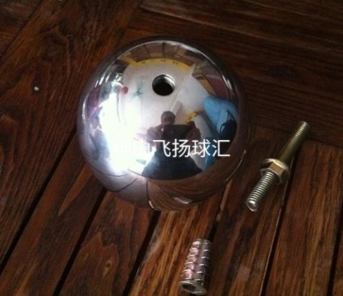 佛山不锈钢浮球
