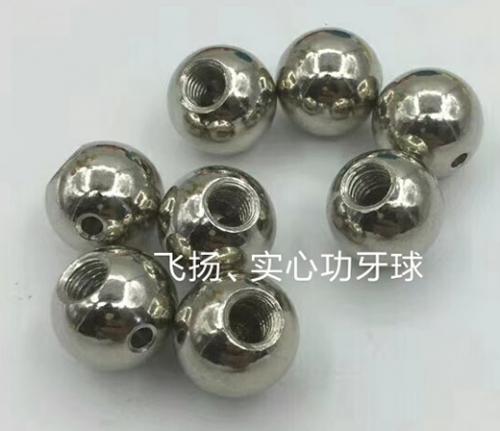 不锈钢钢珠厂家