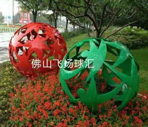 不锈钢镂空球定制