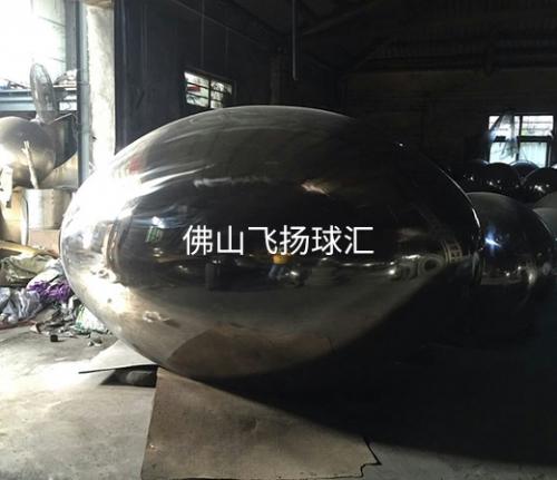 不锈钢椭圆球
