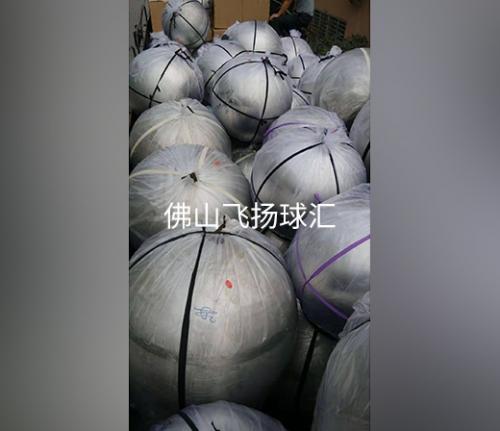 佛山水压球