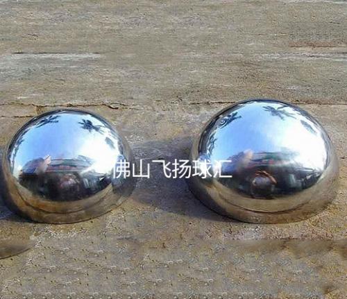 不锈钢半圆球