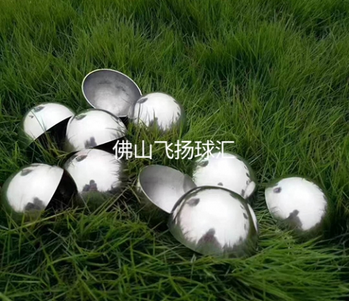 不锈钢半圆球批发