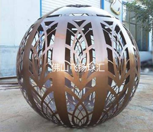 不锈钢镂空球定做