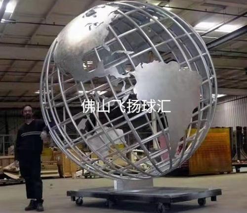 湖南不锈钢地图球